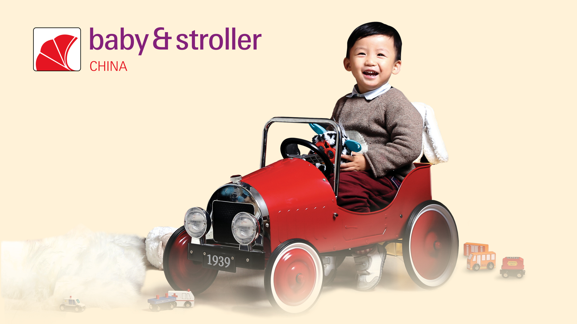 Baby & Stroller China